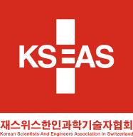 KSEAS